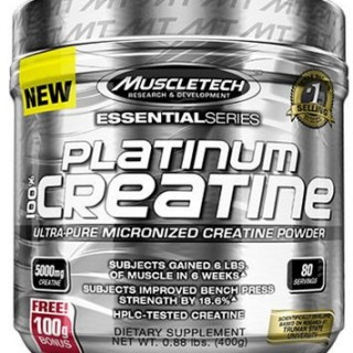Platinum Micronized Creatine